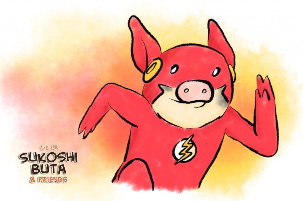 Sukoshi Buta The Flash Sale