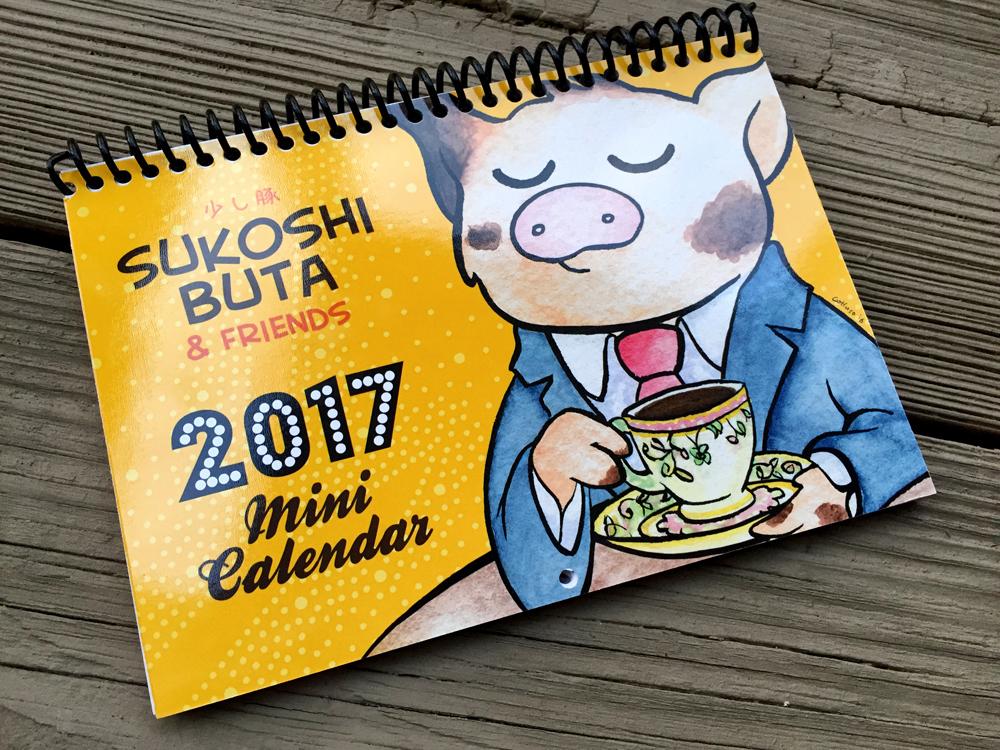 Sukoshi 2017 Calendar