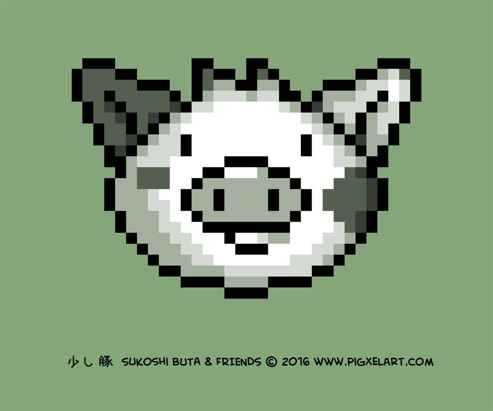 Pigxel Portrait
