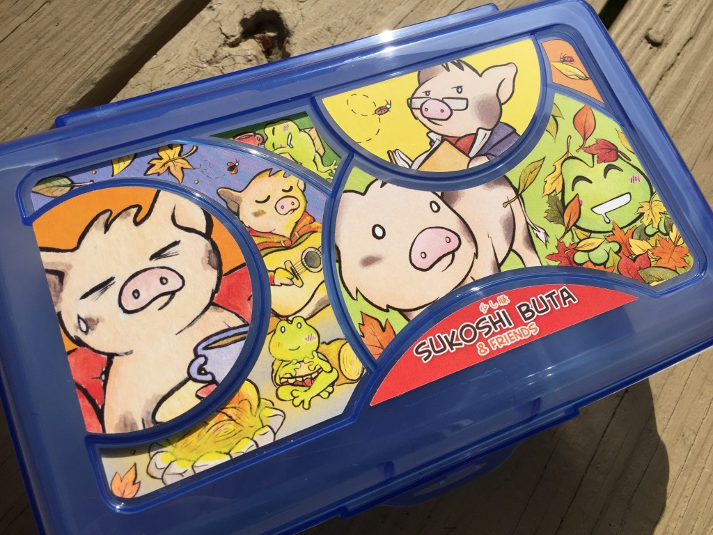 Sukoshi Piggy Pencil Case