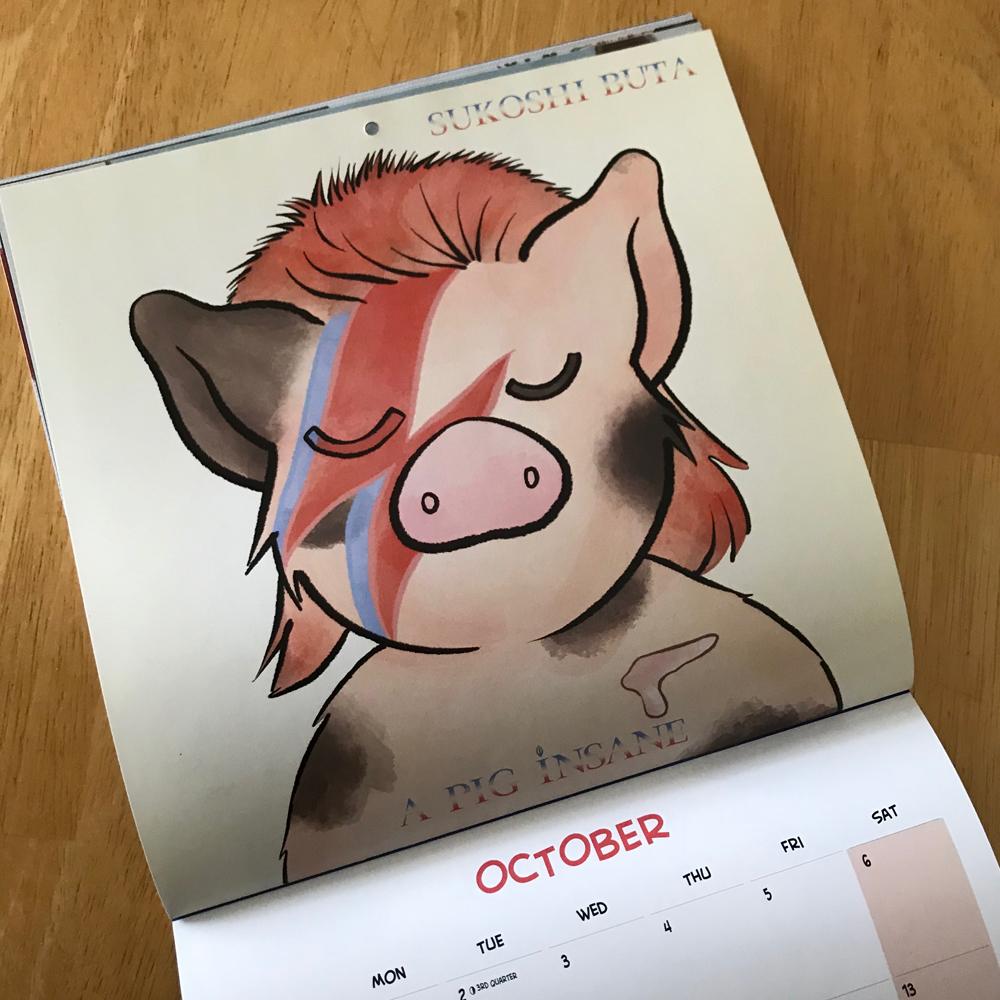 October David Bowie