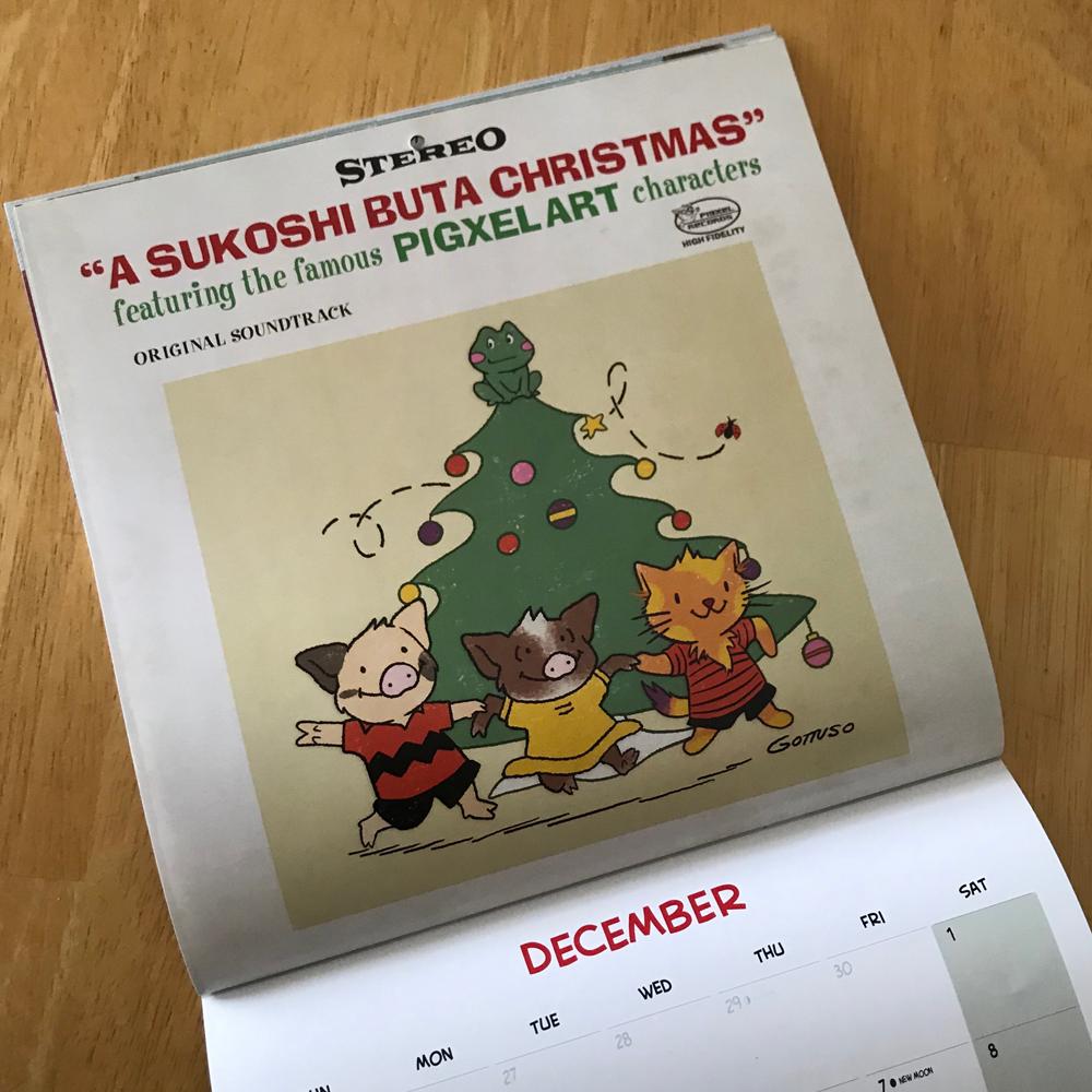 December Charlie Brown Snoopy